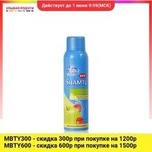 Сухой шампунь для волос Shamtu свежесть и объём для всех типов волос 150мл