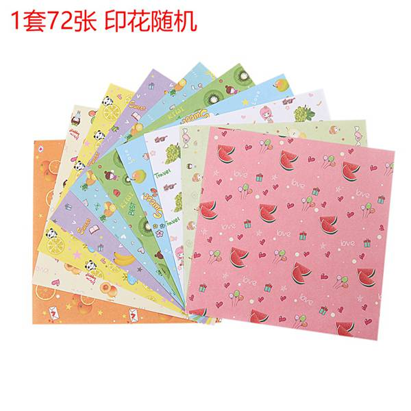 1 Pack Floral Square Folding Crane Origami Chiyogami Craft Lucky Wish Paper Size: (L)X(W): 15X15cm