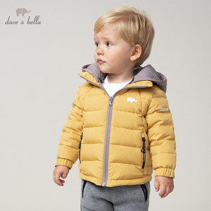 Image 3 - DB12011 dave bella winter baby down coat girls boys solid hooded outerwear children 90% white duck down padded kids jacket