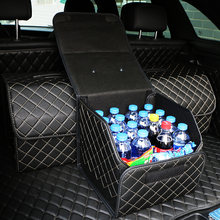 Bolsa de almacenamiento de maletero automático, organizador de caja con tapa portátil y plegable de cuero PU