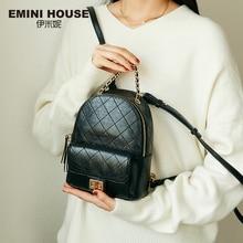 EMINI HOUSE Diamond Lattice Backpack Oil Wax Genuine Leather Backpacks For Teenage Girls School Bag Multifunction Shoulder Bag