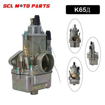 Carburador de 30mm para motocicleta Alconstar k65④ (D) Para IZH, Júpiter 5, ikar Ural Dniepr K750 y otros motocross Russian/Ussr
