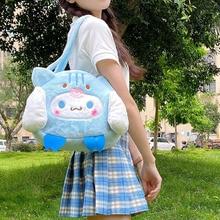 29cm Kawaii Big Ear Dog Plush Bag Toy Large Capacity Cartoon Dog Shouder Bag Doll Lovely Plush Pendant Purse Wallet JK Girl Gift