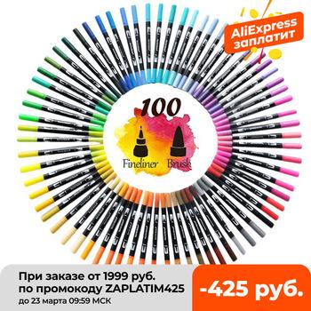 FineLiner podwójna końcówka pędzla pisaki artystyczne 12 48 72 100 120 kolory pisaki akwarelowe do rysowania malarstwo sztuka kaligrafii materiały eksploatacyjne tanie i dobre opinie CN (pochodzenie) 12 kolory no no 12 kolory box Art marker Zestaw FineLiner Dual Tip Brush Art Markers 100007512 100007512 100007512 100007512