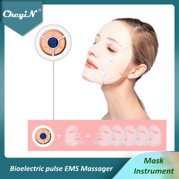 CkeyiN maska Instrument masażer twarzy piękno bioelektryczny impuls EMS odmładzanie skóry Lifting twarzy przeciw zmarszczkom akumulator 48 tanie i dobre opinie CN (pochodzenie) Akrylowe Nawilżanie skóry Do ujędrniania skóry XGY-013 Other Wyprodukowane maszynowo MR565W