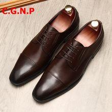 Cgnp в деловом стиле; Официальная обувь для мужчин из натуральной