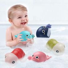 1PCS Baby Bath Toys Cute Cartoon Tortoise Whale Animal Toddler Water Toy Infant Swim Chain Clockwork Summer Time Kids Toy