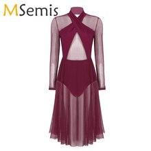 נשים בלט שמלת הלטר צוואר ארוך שרוולים לראות דרך Sheer Mesh למעלה מחוך בגד גוף לירי מודרני עכשווי ריקוד שמלה