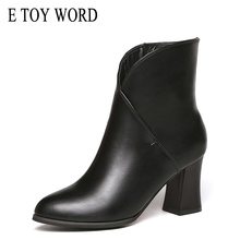 E TOY WORD 2019 New Martin Women boots England PU leather thick heeled ankle Pointed Toe Womens Shoes sapatos mulheres