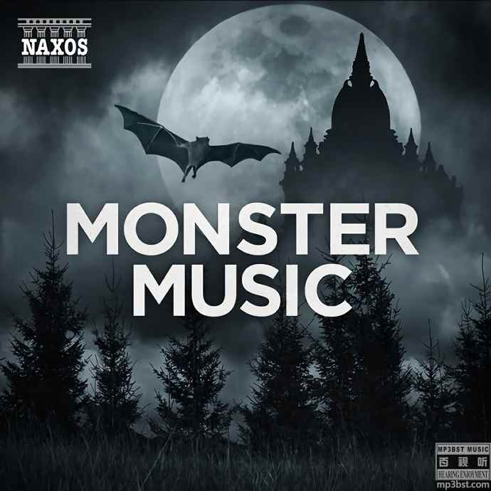 群星 - 《拿索斯Hi-Res音乐特辑:怪物音乐会》[Hi-Res 96kHz_24bit FLAC]