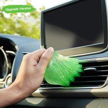 1 шт., автомобильный бочонок мыть очиститель грязи в интерьер приборной панели, устанавливаемое на вентиляционное отверстие в салоне автомо...