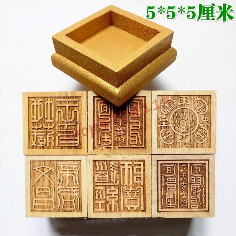 The seal of Taoist magic instrument the treasure of Taoist Scripture the nine heaven Xuannu of