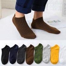 Носки унисекс для взрослых, одноцветные Классические хлопковые носки для женщин и мужчин, цветные носки-тапочки, удобные рабочие носки