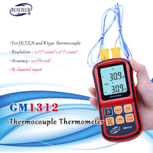 BENETECH GM1312  50~300C Thermocouple Thermometer Dual channel Digital Temperature Meter For K/J/T/E/R/S/N LCD Termometro