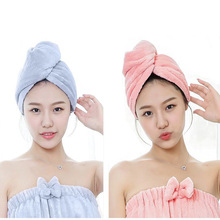 2020 Simple Thick Hair Drying Towel Women's Net Red Dou Yin Coral Fleece Thick Absorbent Quick Dry Headcloth Hair-Drying Cap цена 2017