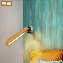 Cute creative solid wood wall lamp Japanese minimalist bedroom bedside lamp Nordic led bathroom personality lamps(China)
