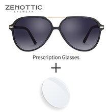 ZENOTTIC – lunettes de soleil polarisées pour homme et femme, Anti-lumière bleue, idéales pour la myopie