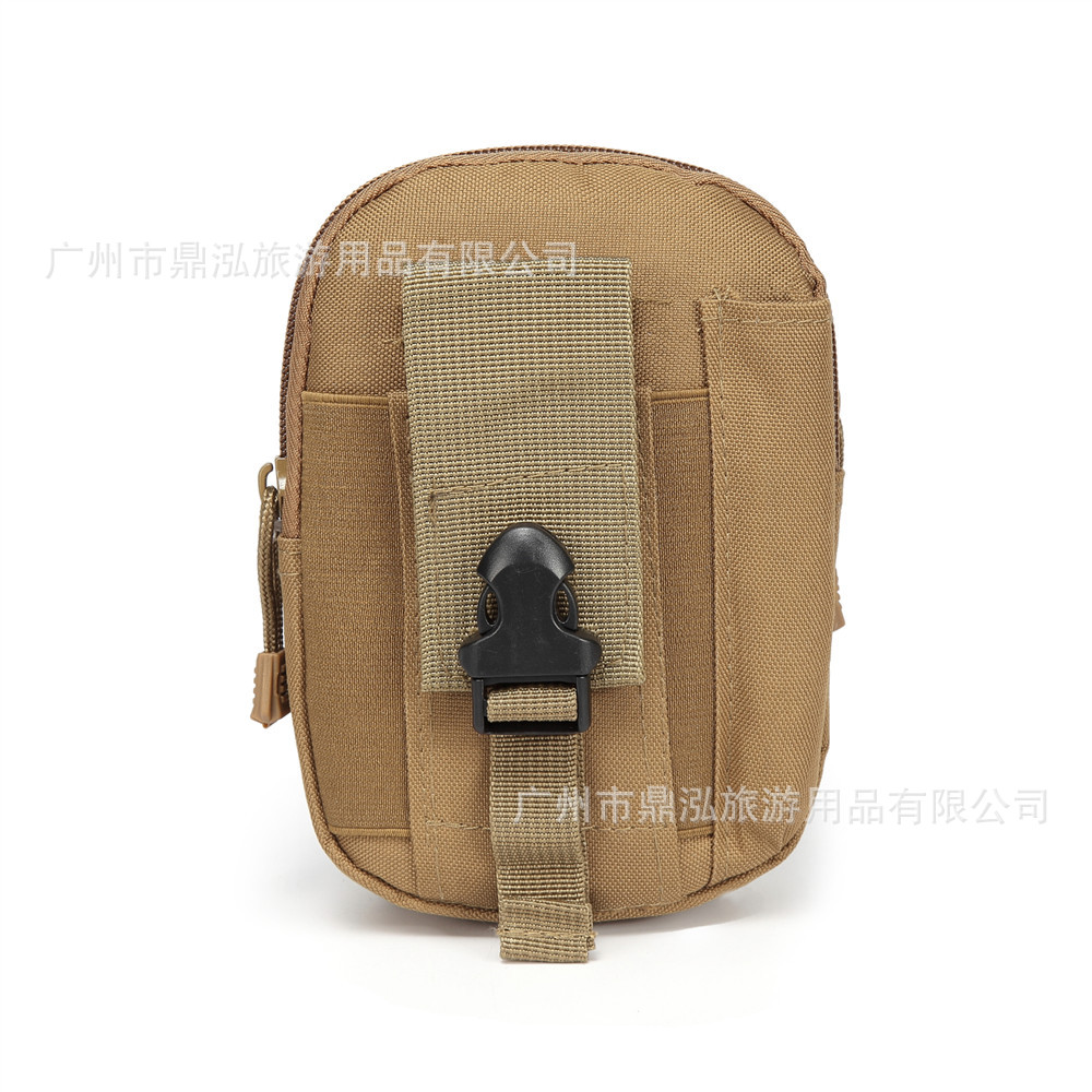 Ding Hong Molle Tactical Camouflage Bodypack Purse Sports Outdoor 5.5/6-Inch Wear Leather Belt Mobile Phone Bag