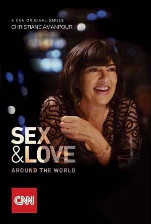 世界各地的性与爱