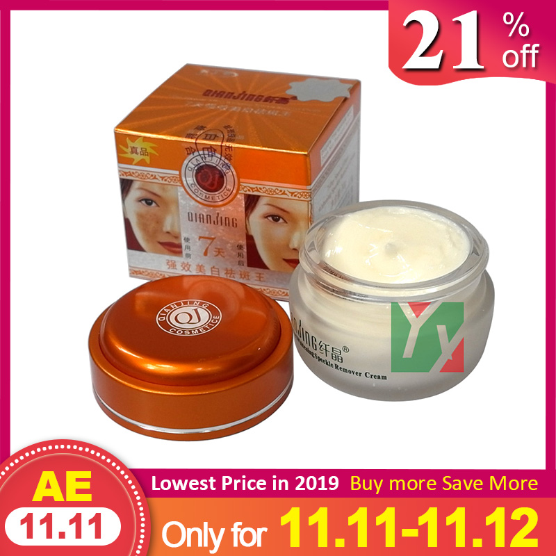 QIAN JING 7 days special effect whitening speckle remover cream white color for face