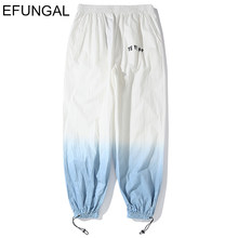 EFUNGAL Harem Joggers Men Women 2 Colors Patchwork Fashion Sweatpants Drawstring Hip Hop Trousers Casual Streetwear Full Length(China)