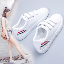 2019 Autumn Women Casual Sport Shoes Cute Training Sneakers Sports Platform Leather White Sneakers Tennis Female moda mujer