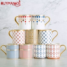 350ml New British Style Luxury Gold Stripes Bone China Couple Coffee Mug Afternoon Water Tea Drink Cup with Gift Box