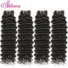 Shireen волосы малазийские глубокая волна 4 пучка Maylasian сильно вьющиеся человеческие волосы для наращивания remy натуральные черные