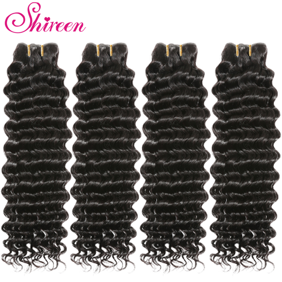 Shireen Hair Deep Wave 4 Bundles Deals Maylasian Deep Curly Weave Human Hair Extensions Non-Remy Hair Natural Black