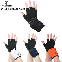 YKYWBIKE Cycling Gloves MTB Road Gloves Mountain Bike Half Finger Gloves Men Summer Bicycle MTB Bike Gloves Guantes Ciclismo