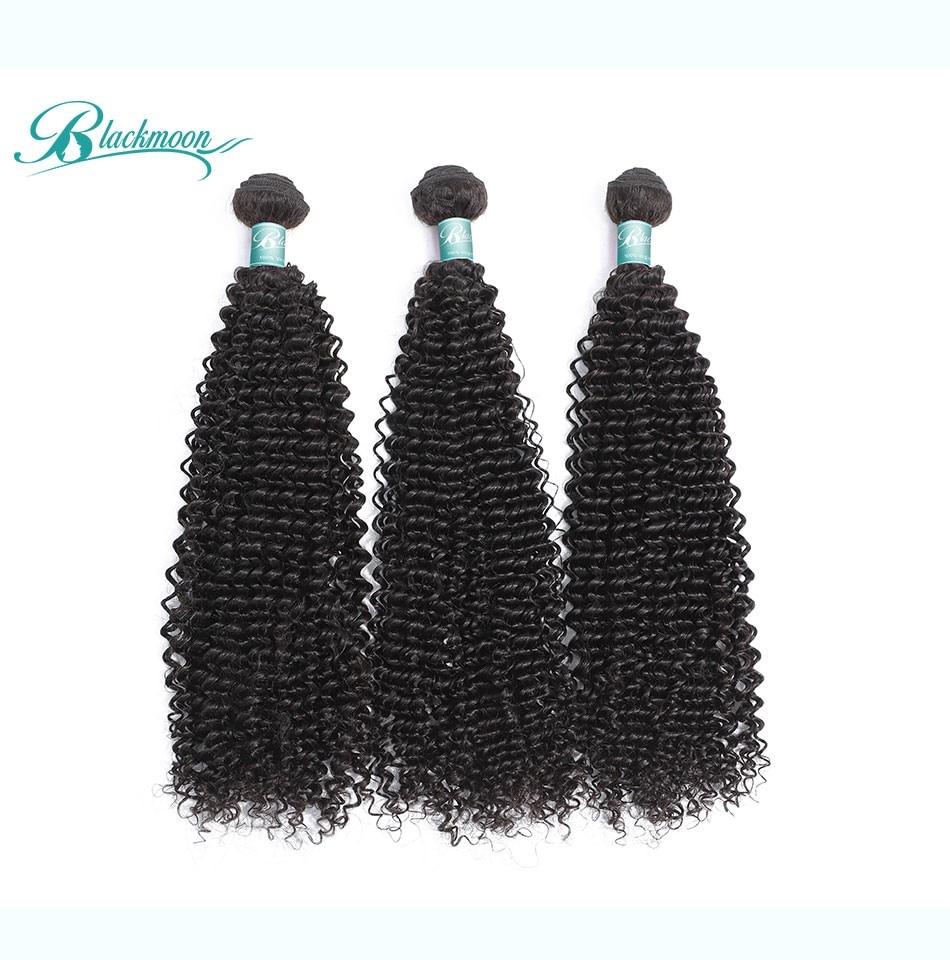 curly hair weave bundles_04
