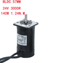 Lk57bl11524 24 в 140 Вт 3 фазный бесщеточный двигатель постоянного
