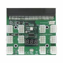 12 X convertitore del bordo di Breakout di colori LED 12V delladattatore 3 dellalimentazione elettrica di 6pin per la GPU del Server di HP per DPS 800GB un DPS 1200QB un PS 2751