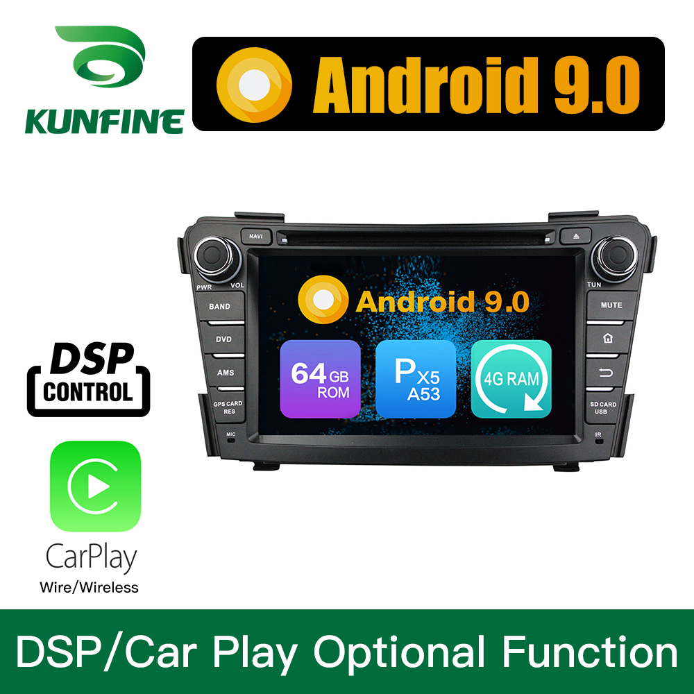 Android 9.0 Octa Core 4GB RAM 64GB Rom Car DVD <font><b>GPS</b></font> Multimedia Player Car Stereo for <font><b>HYUNDAI</b></font> <font><b>I40</b></font> 2011-2016 Radio Headunit image