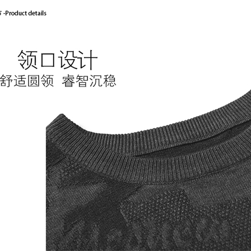 Men's short sleeved camouflage sweater in autumn and winter northeast tiger round neck warm sweater