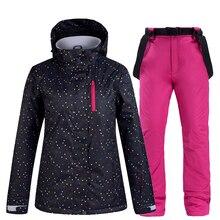 Зимний женский горнолыжный костюм, куртка и штаны для женщин, теплые водонепроницаемые ветрозащитные лыжные и сноубордические костюмы, женские лыжные пальто