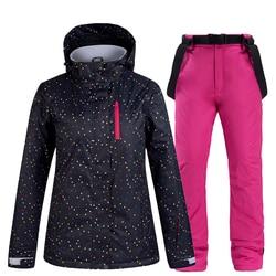 Зимний женский горнолыжный костюм, куртка и штаны для женщин, теплые водонепроницаемые ветрозащитные лыжные и сноубордические костюмы, жен...
