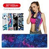Polyester Fiber Gym Yoga Towel Quick Dry Portable Cold Feeling Sweat Cooling Ice For Beach Swimming Running Jogging Travel