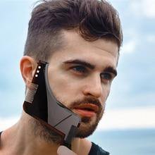 Двусторонняя Расческа для бороды, форма для усов, шаблон для укладки, для мужчин, для лицевого салона, инструменты для бритья, АБС расческа, инструмент для укладки, щетка для ухода