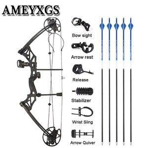 1 Set Archery 30-70 lbs Compou