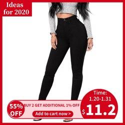 Helisopus, высокая талия, обтягивающие джинсы, женские, повседневные, эластичные, черные, белые, джинсовые, узкие брюки, пуш-ап, брюки размера плюс
