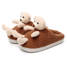 Симпатичные женские тапочки кукольный Медведь кукла зимние пушистые
