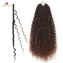 Накладные пряди из синтетических волнистых волос, 14-18 дюймов