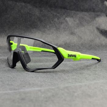 Photochromic ciclismo óculos de sol homem & mulher esporte ao ar livre óculos de bicicleta óculos de sol óculos de sol gafas ciclismo 1 lente 27