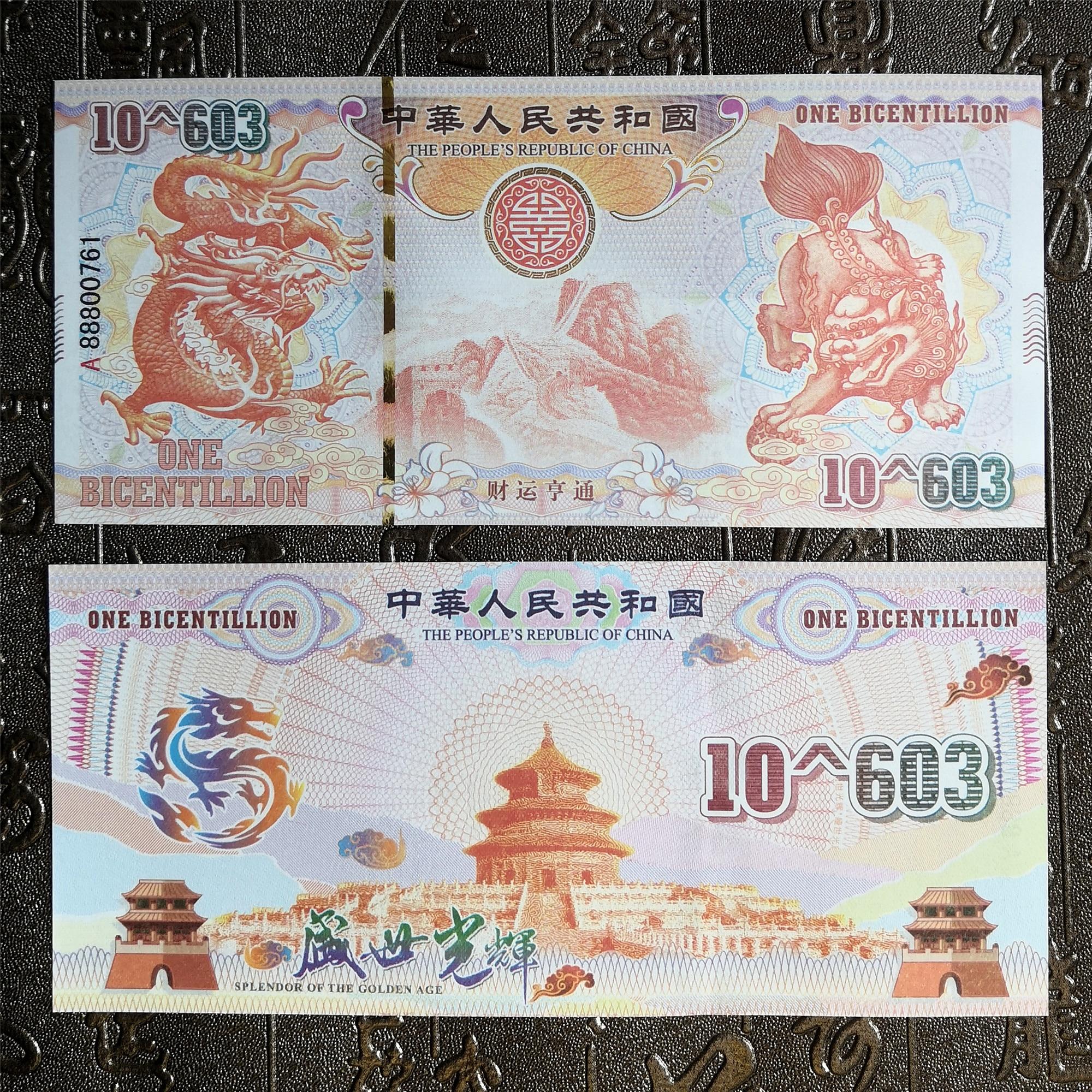 Dragón chino y Kylin 10 ^ 603 Bicentillion billetes de banco de gran denominación no moneda Anti-Falso China Bills coleccionables