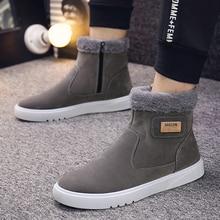 Теплые ботинки из хлопка, искусственные бархатные осенне зимние ботинки, мужская повседневная обувь на молнии, сапоги, дикая металлическая брендовая хлопковая обувь, мужские ботинки