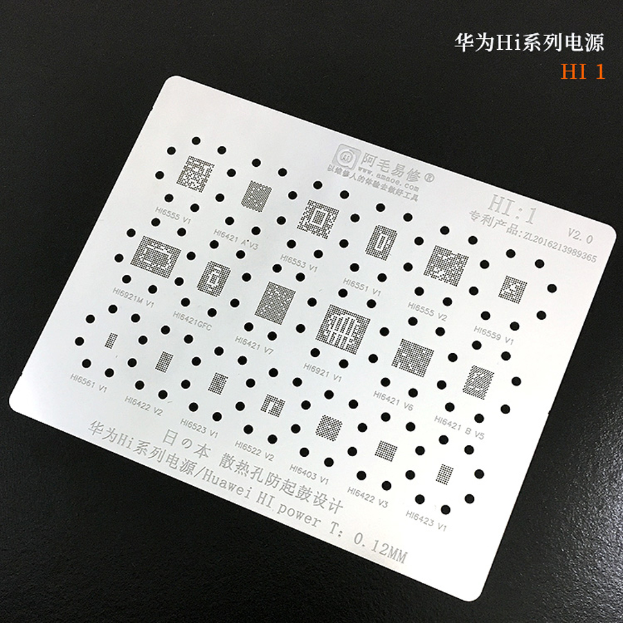 Amaoe BGA reballing stencil For Power PMIC Chip Hi6555 Hi6921 Hi6561 Hi6422 Hi6421GFC Hi6421 Hi6553 Hi6523 Tin Plant Net 1