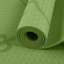 TPE Yoga Mat Position Line Beginner Non-slip Men and Women Tasteless Fitness Dance Pilates Home 183cm*61cm*0.6cm