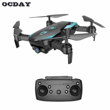 2019 X12 RC Foldable Drone Quadcopter Altitude Hold with Wifi Camera Live Video One Key Return Headless Mode 3D Flip tz
