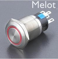 20 Pieces 19mm latching or Momentary type ring illuminated LED metal pushbutton switch 19mm 1NO1NC